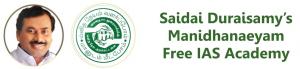 Salem Registration MNT Free IAS